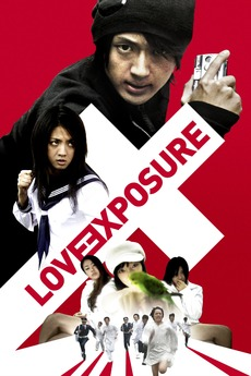 Love Exposure (2008)
