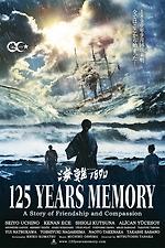 125 Years Memory