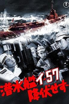 Submarine I-57 Will Not Surrender