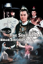 Perils of the Sentimental Swordsman