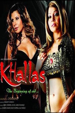 Khallas: The Beginning of End