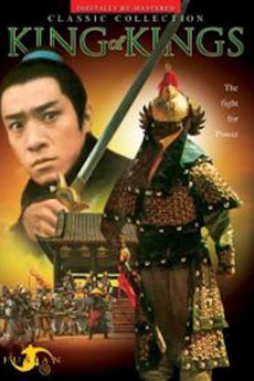 King Of Kings 1969 Directed By Joseph Kuo Reviews Film Cast