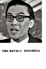 The Devil's Eggshell