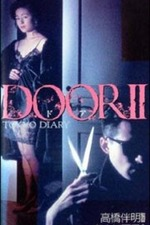 Door 2: Tokyo Diary