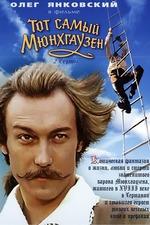 That Munchhausen