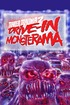 Trailer Trauma 2: Drive-In Monsterama