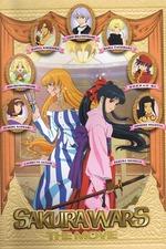 Sakura Wars: The Movie
