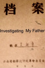 Investigating My Father