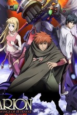 Aquarion OVA