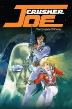 Crusher Joe: The OVAs