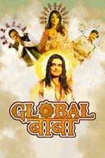 Global Baba