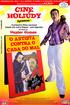 Cine Holiúdy - O Astista Contra o Caba do Mal