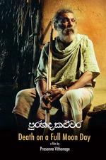 Pura Handa Kaluwara