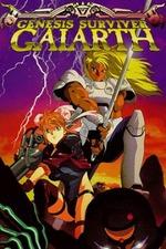 Genesis Surviver Gaiarth