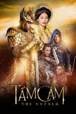 Tam Cam: The Untold