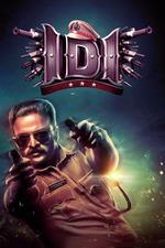 IDI: Inspector Dawood Ibrahim