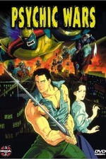 Psychic Wars