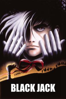 Movie Jack