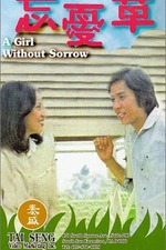 A Girl Without Sorrow