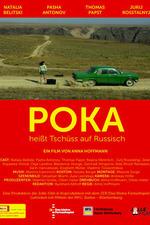 Poka - Heisst Tschüss auf Russisch