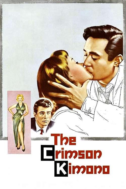 The Crimson Kimono movie poster
