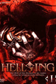 Hellsing Ultimate I
