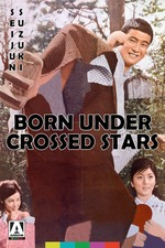 Born Under Crossed Stars