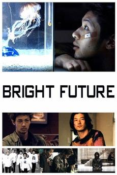 Bright Future (2002)