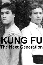 Kung Fu: The Next Generation
