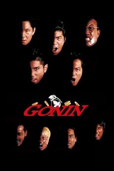 Gonin
