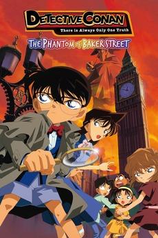 Detective Conan: The Phantom of Baker Street
