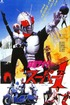 Kamen Rider Super-1: The Movie