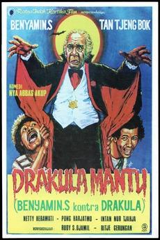 Drakula Mantu 1974 Directed By Nya Abbas Akup Film Cast