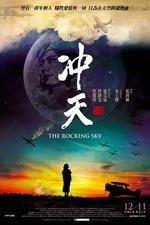 The Rocking Sky