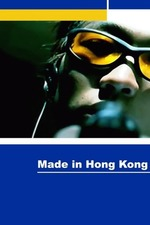 Made in Hong Kong