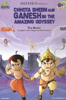 Chota Bheem Aur Ganesh in the Amazing Odyssey