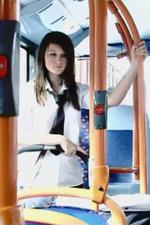 Bus Baby