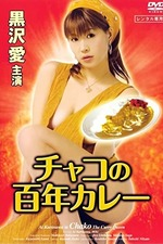 Curry Girl