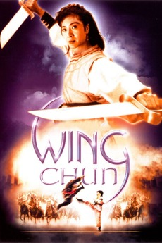 wing chun film deutsch