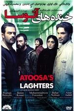 Atousa's Laughter