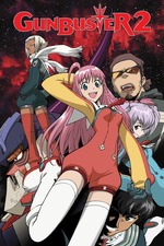 Diebuster: The Movie