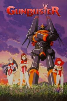 Gunbuster (1988)