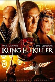Kung Fu Killer Trailer Deutsch