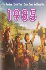 1985 The Movie