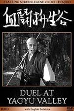 Duel at Yagyu Valley