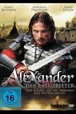 Alexander: The Neva Battle