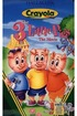 The 3 Little Pigs: The Movie