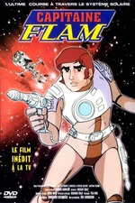 Captain Future: The Great Race in the Solar System