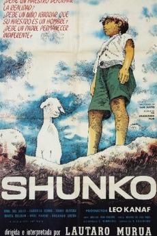 364845-shunko-0-230-0-345-crop.jpg?k=02f