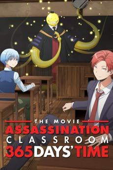 Assassination Classroom The Movie: 365 Days